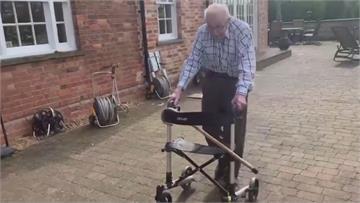 後院步行100圈為醫護募款 二戰老兵100歲「湯姆隊長」染疫病逝
