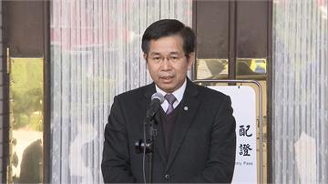 快新聞/中原大學副教授說「中華民國」遭逼道歉 潘文忠:不容許矮化國格