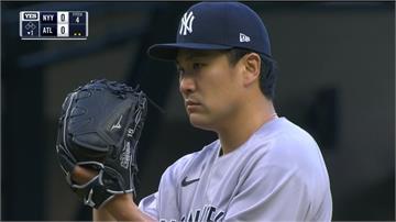 MLB/洋基推田中將大先發 坦帕灣光芒力拚7連勝