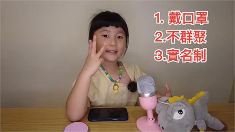 阿孫power全開!5歲萌娃溜台語教防疫 奶音要阿公阿嬤乖乖聽話
