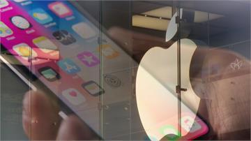 中國全面監控維吾爾族 竟讓iPhone遭受史上最大資安危機