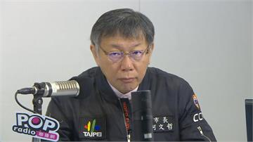 快新聞/盼黃珊珊選上台北市長延續市政 柯文哲:不會刻意把她拉到民眾黨
