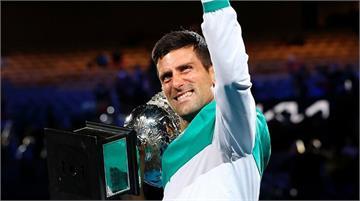 喬帥又封王!澳網公開賽2度三連霸 9度奪冠