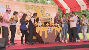 大崗大蜂蜜文化節開幕 評鑑蜜品質掛保證
