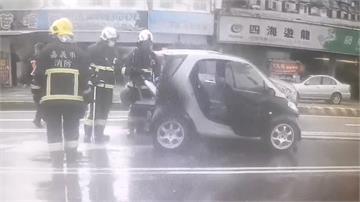 進口車半路「火燒屁股」 駕駛急棄車躲劫
