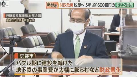 觀光客永遠源源不絕...除非遇上了疫情  遊客銳減!財政惡化 京都5年內恐有2800億日圓缺口