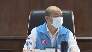 罷韓最新民調出爐!近6成民眾同意罷免、贊成韓國瑜自行請辭