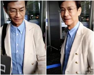 73歲鄭少秋現身機場 網驚:這是吃了長生不老藥吧?