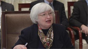 快新聞/美國參議院通過 葉倫成為首位女性財長