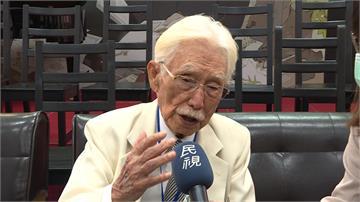 李登輝與台北高校特展 展現求學時自治精神