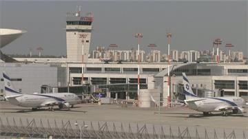 防堵變種病毒蔓延 以色列禁國際航班出入境