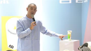 米其林級手搖杯!江振誠首度跨界聯名 超台味「養樂多+蘆筍汁+芭樂汁」