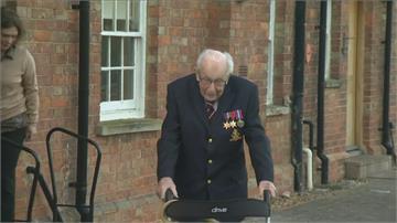 後院步行為醫護募款  100歲「湯姆隊長」染疫病逝
