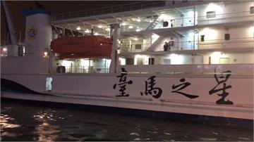 快新聞/東北風影響海象不佳 9日「台馬、台澎」2航線15航次停航