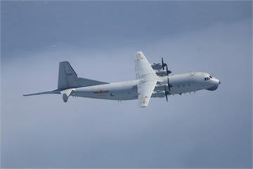 快新聞/共機本月第11度擾台! 1架運8反潛機闖我西南空域 空軍廣播驅離