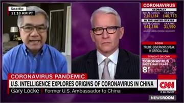 亮眼成績全球矚目!CNN主播、美前駐華大使讚台灣防疫