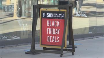 「黑五購物節」登場 人潮少了網購消費增加