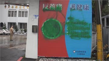 國黨部反萊豬看板遭潑漆 警調150監視器逮人