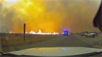 熱浪襲美西 加州、奧勒岡、科羅拉多州爆發重大野火
