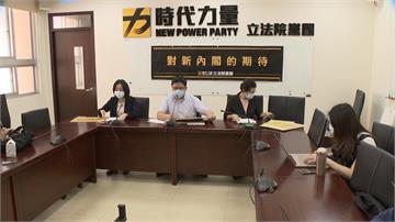時力提案稱「台灣執政黨當局」挨轟  急澄清致歉
