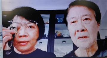快新聞/連署還差7萬人! 家屬盼南韓重視「讓女兒不至於白白犧牲」