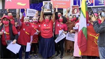 四百緬甸華僑怒吼!要求軍方釋放翁山蘇姬