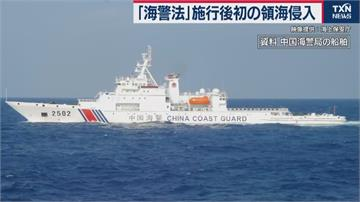 日中關係拉警報! 中國海警船進入釣魚台領域