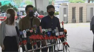 黃之鋒、周庭、林朗彥當庭認罪 涉包圍警總案 還押至12月2日判刑