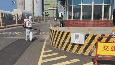 2外籍技師染疫 台中港務公司加強消毒