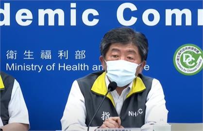 快新聞/北農4千多名匡列者將打疫苗 陳時中:疫苗交由北市府分配 相信會妥善處理