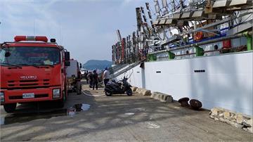 高雄漁船高壓氨氣外洩  2台籍維修工死亡