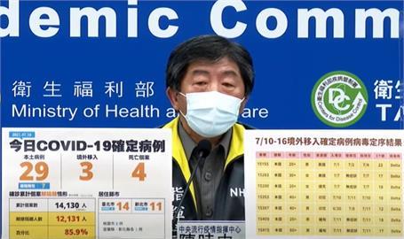 快新聞/時隔四個月今接種AZ疫苗第二劑! 陳時中笑了:完全沒感覺