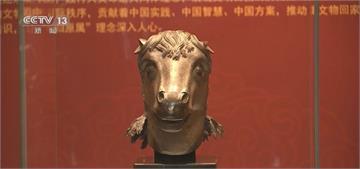 流失海外逾百年 馬首今天正式回歸圓明園