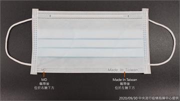 快新聞/實名制「雙鋼印」口罩有3種 陳時中:標示符合規定即可