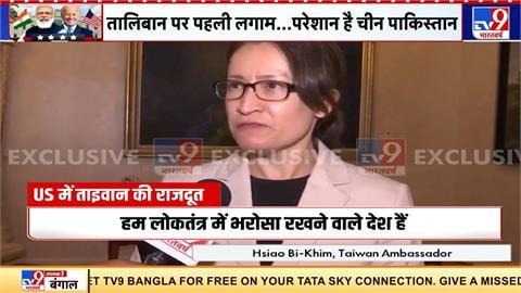 快新聞/印媒訪問「台灣大使」 蕭美琴:台可在四方安全對話峰會議題扮要角