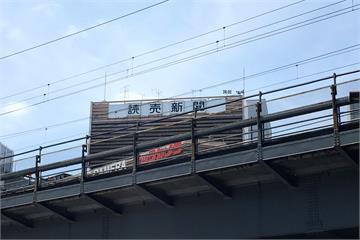 快新聞/日本外務省也遭病毒入侵 58歲領事局長確診武漢肺炎