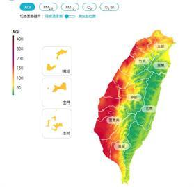 快新聞/西半部天空灰濛濛 全台13縣市空氣品質「紅色警示」