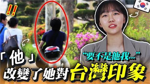 台灣好美!韓國正妹為朝聖電影場景而來 感受熱情最記得他