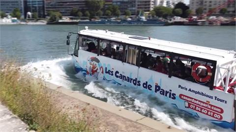 後疫情觀光!巴黎首艘有照水陸觀巴上路