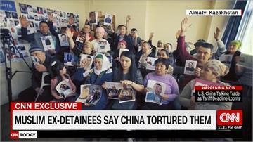 反制中國迫害人權!28間侵害維吾爾族機構列入美國黑名單