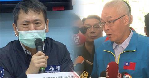 快新聞/吳敦義怨韓國瑜2020「後面完全失控」 林為洲嗆:別再出來亂了