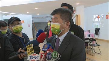 快新聞/馬英九喊話「別拒絕中國疫苗」 陳時中:可能他有跟中國接觸