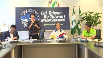 拚東京奧運台灣正名!宣達團巡迴台中起跑