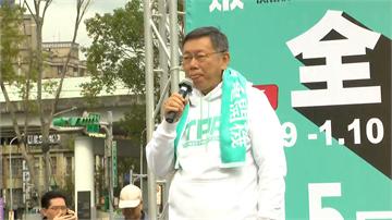 快新聞/為黨內桃色風波滅火 柯文哲736字致信黨員:會深自檢討「掉粉」現象