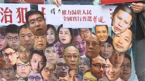 香港社民連十一國慶要求釋放政治犯 遭嚴格盯哨