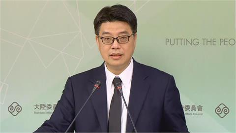 快新聞/中國阻台灣參加WHA 陸委會:罔顧人民的健康權益