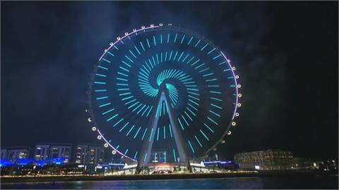 全球最大摩天輪! 「杜拜之眼」座落藍水島上