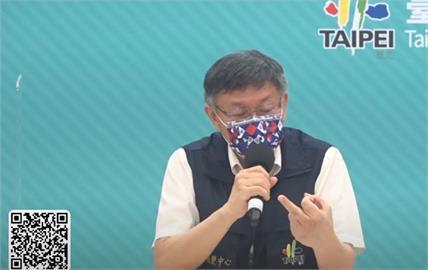 快新聞/台北市今增7例無不明感染源 柯文哲:6例居隔就被驗出未進社區