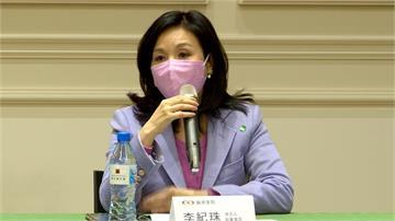 快新聞/「願與創辦人吳東進共進退」 李紀珠請辭新光金、新壽副董事長