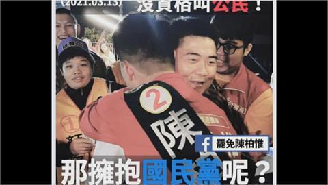 「假公民」引爆空戰!  陳柏惟、顏寬恒臉書交火